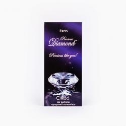 Diament Zapachy - Eros – zawieszka zapachowa
