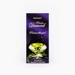 Diament Zapachy - Instinct – zawieszka zapachowa
